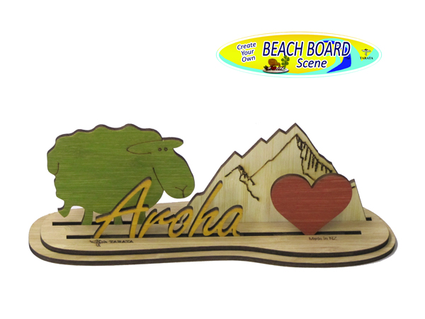 Beach Board - Aroha